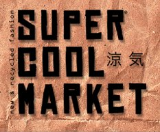 Super Cool Market - Logo